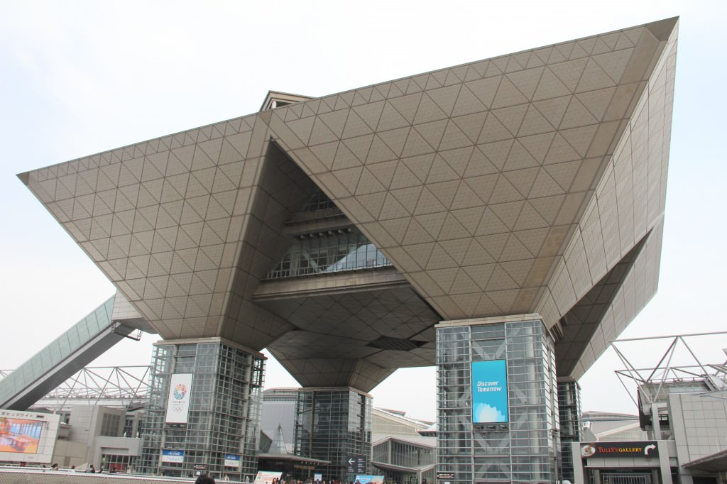 A group of people standing in front of Tokyo Big Sight