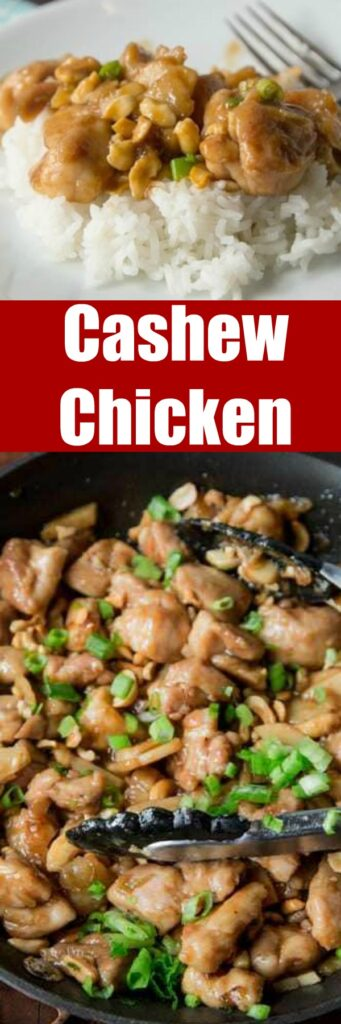 Cashew Chicken - Skip the take out and make this super easy cashew chicken recipe at home.  Comes together in minutes using ingredients you probably already have!